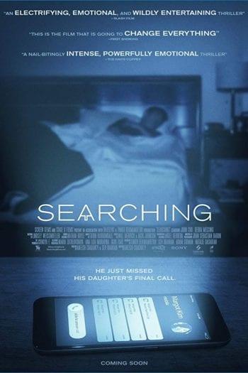 """""""Searching"""" – Guilty pleasure roku? – Recenzja"""