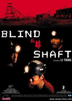 Blind Shaft, czyli jak łatwo zarobić fortunę w Chinach?