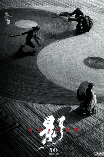 """Shadow"" [Ying] – Szare Miraże [RECENZJA]"
