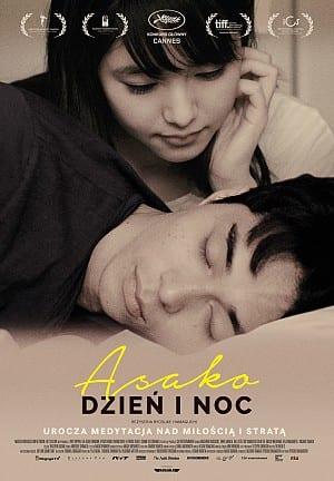 """""""Asako. Dzień i noc"""" – Więcej niż japońska drama [RECENZJA]"""