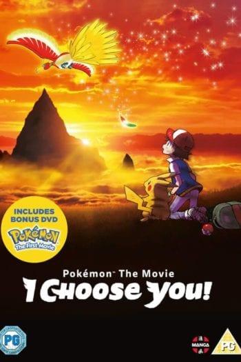 """""""Film Pokémon: Wybieram cię!"""" – czyli Pikachu na nowo [RECENZJA]"""