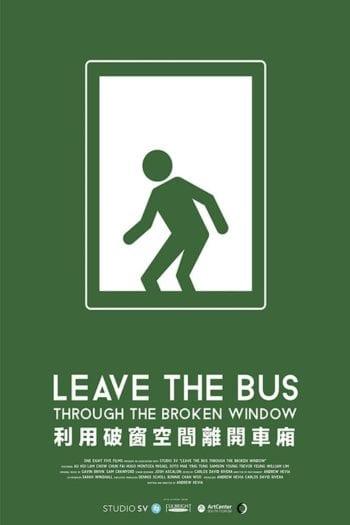 """""""Opuść autobus przez wybitą szybę"""" [RECENZJA]"""