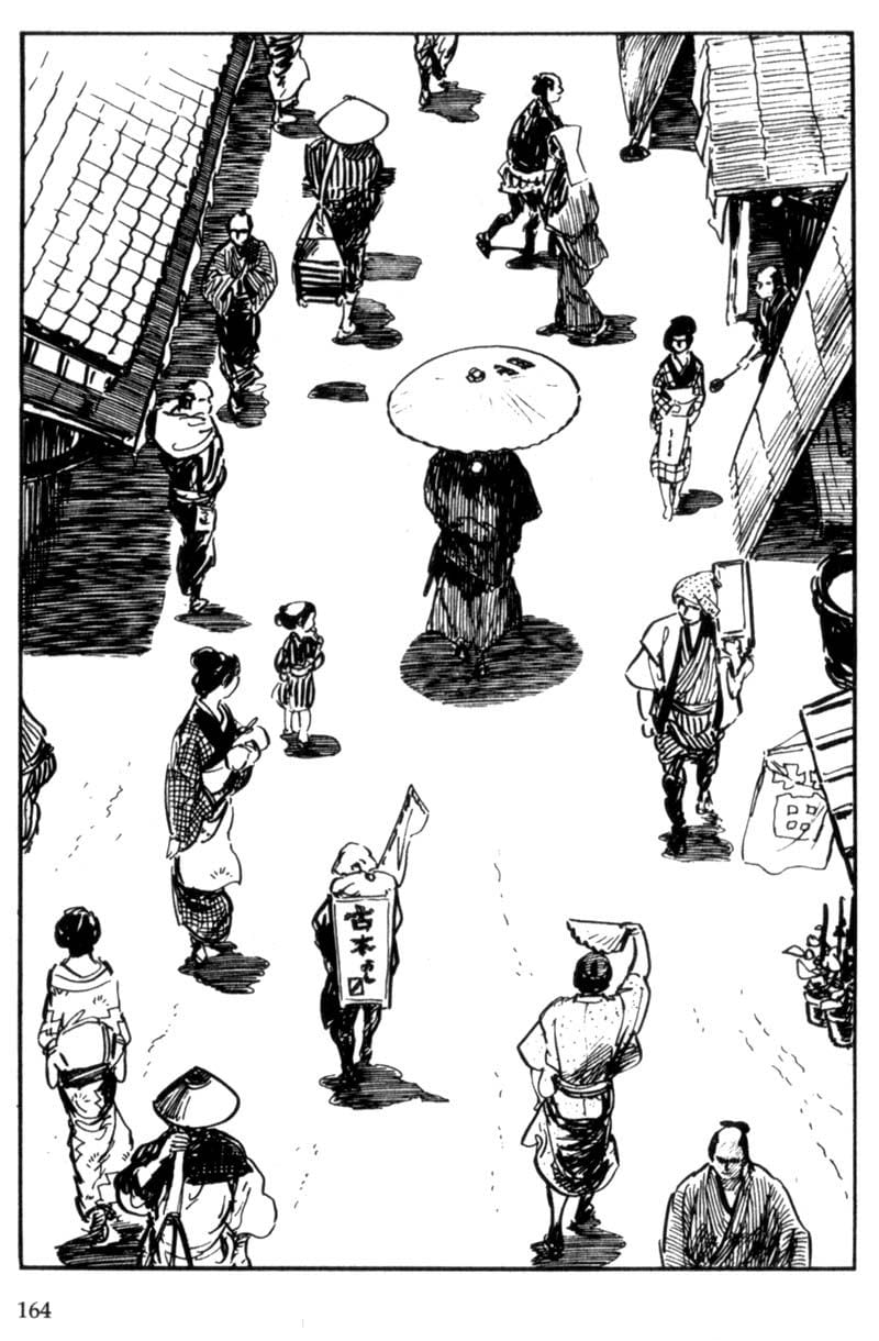 Kojima Koike komiks recenzja