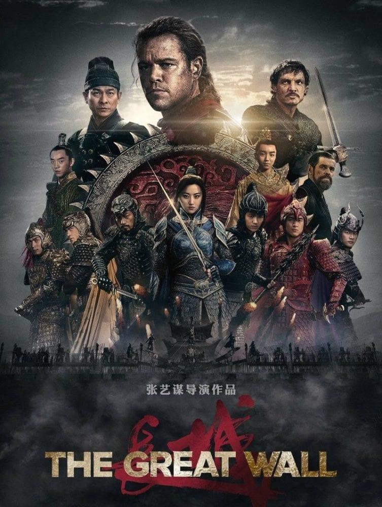 Mulan cenzura chiny