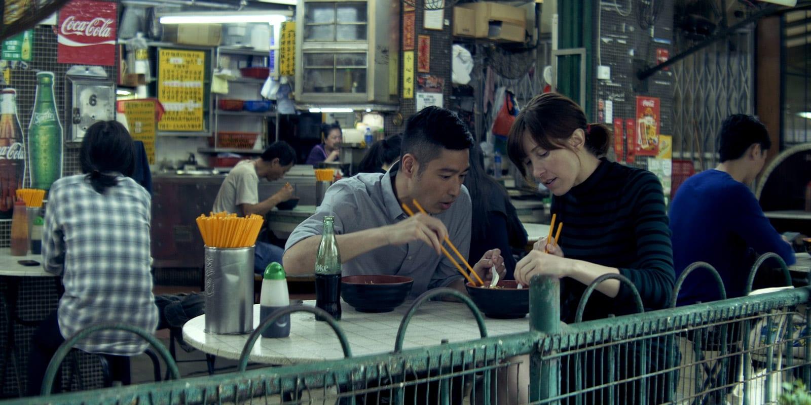 """""""Wspomnienia, które dławią, trunki, które je naprawią"""" reż. Kate Reilly, Leung Ming-kai"""